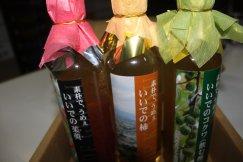 飯豊の飲む酢3本セット:画像