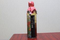 飯豊の飲むグミ酢:画像