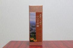 飯豊の柿羊羹:画像