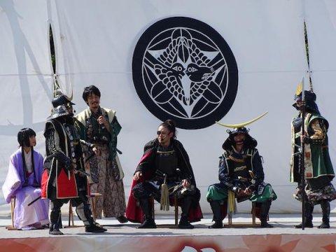 伊達政宗公生誕450年記念「米沢秋の陣」:画像