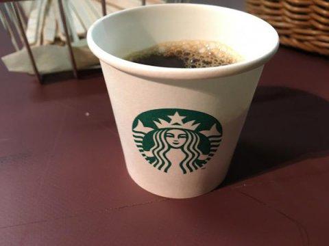 おふるまいに「スターバックスコーヒー」:画像