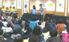 寒河江市ボランティアサークル「チェリーズ」の「寒河江市図書館まつりのお手伝い」:画像