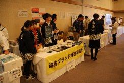 「くじら」の2018遊佐町フードフェスタボランティア:画像