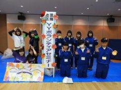 置賜教育事務所の「YYボランティア活動セミナー」:画像