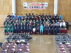 最上教育事務所の「最上地区ヤングボランティア交流会」:画像
