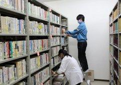 「くじら」の2020図書館ボランティア:画像