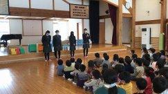 「友だちと仲良くたくさん遊んでね」〔高畠町高校生ボランティアサークル地球(テラ)〕:画像