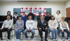 『「SAKEKKO3年生を送る会」を開催しました』:画像
