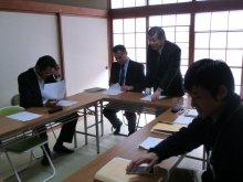 長井市建設業除雪ボランティア協議会を開催いたしました:画像