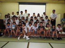 「サマーボランティアスクール2017」が開催されました。:画像
