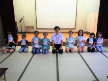 「サマーボランティアスクール2018」開催されました【第1報..:画像