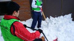 「除雪ボランティア」ご協力ありがとうございました。:画像