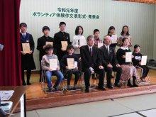 「令和元年度ボランティア体験作文表彰式・発表会」を開催しまし..:画像
