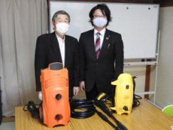 長井青年会議所様より高圧洗浄機・折りたたみポリタンクをいただきました!:画像