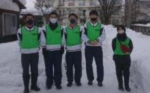 長井高校様 除雪ボランティアお疲れさまでした。:画像