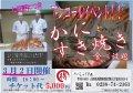 アンコールイベント!カニとすき焼き!:画像