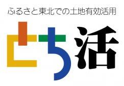 東日本アセットマネジメント株式会社:画像