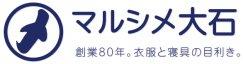 株式会社 マルシメ大石:画像