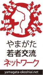 山形県子育て推進部若者支援・男女共同参画課:画像