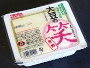 「大豆の笑 きぬ」住吉屋おすすめ絹ごし豆腐:画像