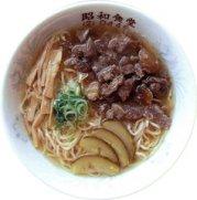 中華料理 昭和食堂:画像