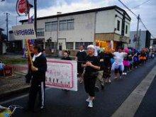 平成28年度「長井おどり大パレード」が開催されました!:画像
