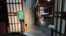 丸大扇屋『長井の心 詩と風景』:画像