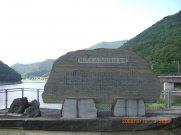 蛭沢湖:画像