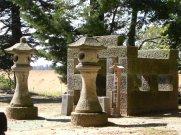 伊達家の史跡 伊達家16代輝宗の墓所:画像