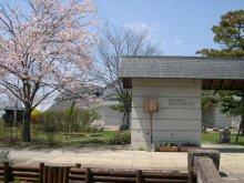 浜田広介記念館 開館しました:画像