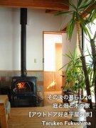 その後の暮らしNo.26 家も暮らしもアウトドア大好き自然派のための家:画像