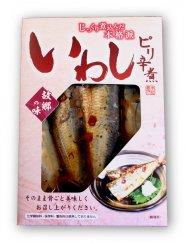 ミニ化粧箱 いわしピリ辛煮 440円:画像