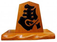 飾り駒7寸 「左馬」9,170円【約21cm】 斉藤将棋製作所 作:画像