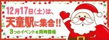 【大好評のうちに終了】キャンドルナイト/クラフトフェア/Xm..:画像