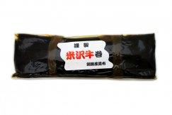 謹製 米沢牛昆布巻 950円:画像