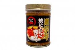 米沢牛 焼にんにく肉みそ 650円:画像
