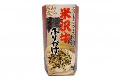 米沢牛ふりかけ 650円:画像