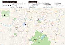 【天童桜まつり】人間将棋会場への交通アクセスに関して:画像