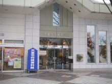 「天童市将棋資料館」6月3日(土)から開館します!!:画像