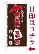 【無料周遊バス】6月5日(月)〜7月16日(日)まで毎日運行..:画像