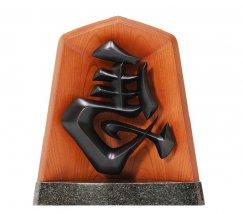 飾り駒「MAIZURU」 324,000円 天童木工:画像