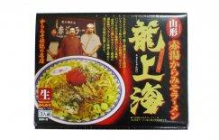 赤湯からみそラーメン龍上海  1,200円:画像