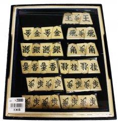 一字彫 20,000円:画像