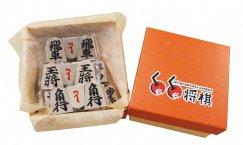 66将棋 2,200円:画像