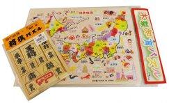 木製パズルセット  1,740円:画像