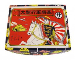 大型行軍将棋 1,400円(斎藤将棋製作所):画像
