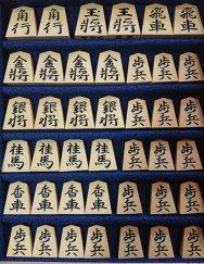 本黄楊銘彫(錦旗) 晴月作 50,000円:画像
