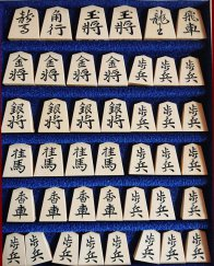 本黄楊銘彫(淇州書) 恵山作 75,000円:画像