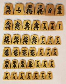 シャム黄楊並彫り 8,800円:写真