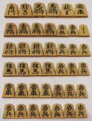 シャム黄楊特上彫(錦旗) 天月作 16,500円:画像